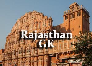 Rajasthan GK